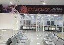 Yemen's al-Riyan airport prepares to reopen