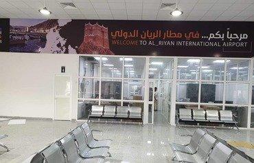 تجهيز مطار الريان في اليمن لإعادة التشغيل