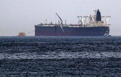 'هجمات تخريبية' استهدفت ناقلات سعودية في الخليج