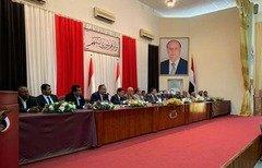 Alliance des partis politiques yéménites pour soutenir le gouvernement légitime