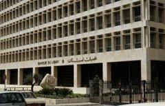 بخش بانکداری کشورهای عرب از تحریمهای ایالات متحده پیروی می کند