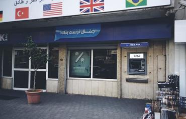 مصرف لبناني على لائحة العقوبات الأميركية كان على صلة بحزب الله