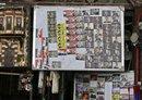 حزب الله تحت فشار فعالیت در سوریه را کاهش می دهد