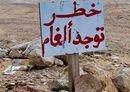 کمک فرانسه به نیروهای لبنان در پاکسازی عرسال از مین