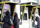 کارشناسان: سیستمهای مالی و قضایی ایران نسبت به فساد آسیب پذیر است