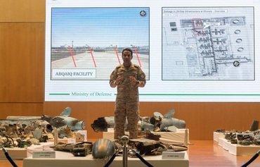 السعودية: الصواريخ التي استهدفت المنشآت النفطية إيرانية