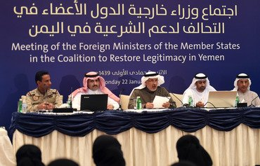 Saudi Arabia kicks off Yemen relief campaign
