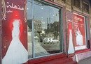 Houthis remove women's images from shops