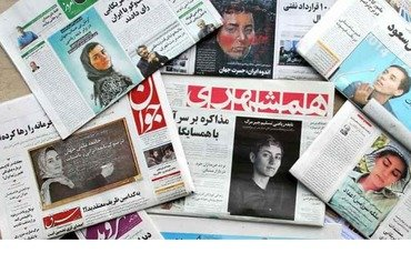 IRGC media network tries to spin global perceptions