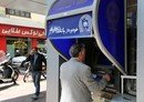 US announces new sanctions on Iran central bank