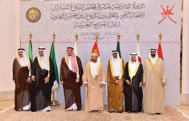 GCC states affirm their security partnership