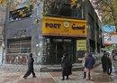 Des vidéos iraniennes sur internet révèlent l'ampleur de la répression
