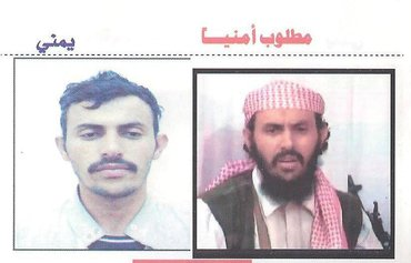 US confirms killing of AQAP chief in Yemen