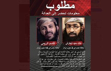 Up to $11 million reward offered for top AQAP leaders