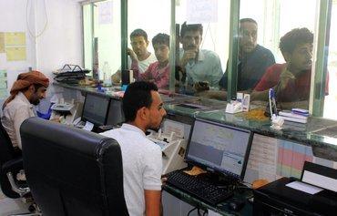 La Banque centrale d'Aden veut stabiliser le riyal