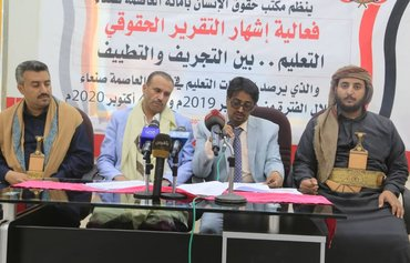 Yemen educators bemoan Houthis' subversion of system